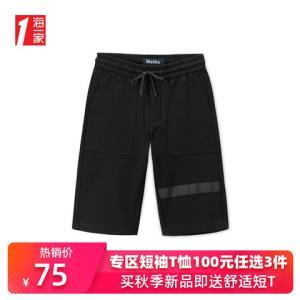 海一家2020夏季新品男士青春休闲帅气潮流青年五分裤休闲中裤55元