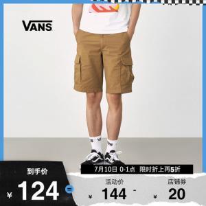 Vans范斯男子梭织短裤运动休裤 124元