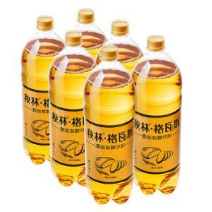 秋林格瓦斯饮料1.5L*6瓶家庭装面包乳酸菌发酵饮料哈尔滨特产 43.9元