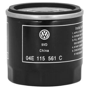 上汽大众(Volkswagen)4S店原厂机油滤清器/机油滤芯/机油格上海大众POLO/朗逸/帕萨特/途观/桑塔纳1.4T 46元