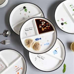 分餐陶瓷盘家用可爱儿童圆盘学生餐盘分格盘宝宝三格餐盘 19.9元