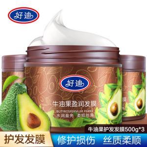 好迪精华素牛油果护发发膜倒膜修护烫染损伤改善毛躁�h油膏500g*3    26.8元
