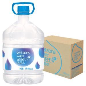 屈臣氏(Watsons)饮用水(添加矿物质)百年水品牌家庭用水8L*2桶整箱装*2件66.6元(需用券,合33.3元/件)