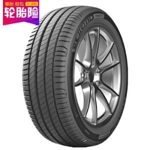 MICHELIN米其林PRIMACY4浩悦四代215/50R1795W汽车轮胎 765元