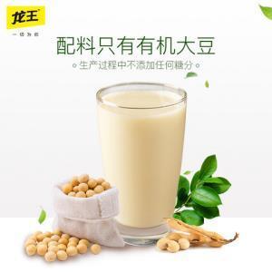 龙王有机豆浆粉非转基因纯豆粉无添加糖营养早餐豆浆粉小包装不甜    29.9元