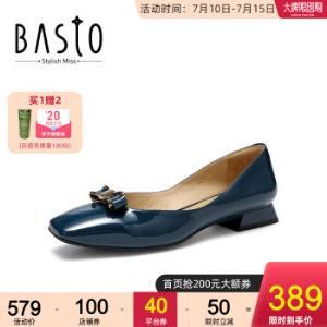 百思图2020秋季新款商场同款甜美蝴蝶结方头浅口女单鞋RX521CQ0蓝色39    429元
