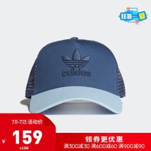 阿迪达斯官网adidas三叶草AFTRUCKERTREF男女运动帽子FM1331制服蓝/粉蓝L    159元