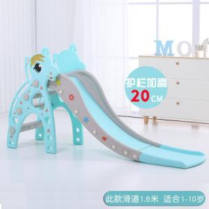 拥抱熊儿童室内滑梯新款玩美家用多功能滑滑梯宝宝组合滑梯秋千塑料玩具加厚火焰马-薄荷蓝199元