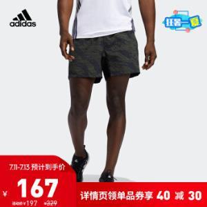 阿迪达斯官网adidasTKYCAMOSHORT男装训练运动短裤FT7926如图M    197元