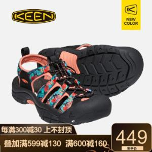 KEEN科恩NEWPORTH2男女士户外防滑防撞溯溪鞋涉水透气沙滩鞋凉鞋珊瑚红102279638    509元