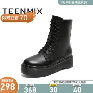 Teenmix/天美意商场同款厚底英伦风系带牛皮革马丁靴女皮靴AW181DZ9黑色绒里39*2件    579.2元(合289.6元/件)