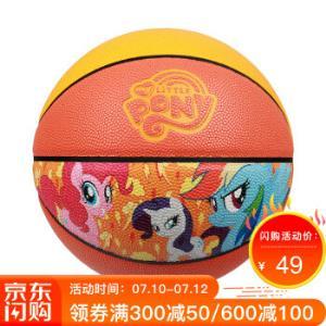 威尔胜(Wilson)小马宝莉拍球学生篮球WB519B5小马橙色-5号球-吸湿PU*25件    1025元(合41元/件)