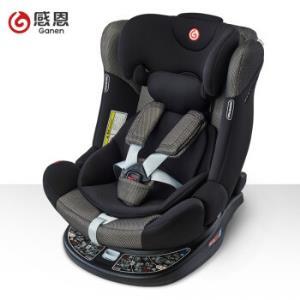感恩(ganen)汽车儿童安全座椅360度旋转0-4-12岁可躺卧isofix硬接口正反安装比邻星*2件    1520元(合760元/件)