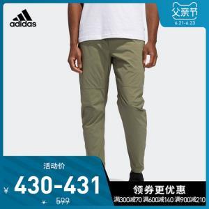 阿迪达斯官网adidasMPNTID男装运动型格裤装FT2787FT2788    299元
