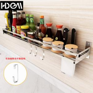 海德曼304不锈钢厨房壁挂层厨房置物收纳架调味架亮面可选免打孔 74.88元