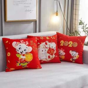 鼠年吉祥物沙发靠垫大号办公室靠枕床头45*45cm单只装 9.9元(需用券)
