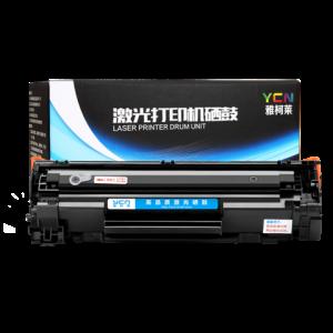 雅柯莱适惠普cc388a硒鼓HP1007墨盒p11061008硒鼓惠普打印机1108*7件    284.97元(合40.71元/件)