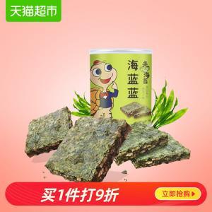 海蓝蓝三层南瓜子夹心海苔脆40g罐装即食海苔儿童宝宝零食小吃 5.92元(需用券)