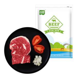 中荣巴西进口牛腩块1kg*3件 120.79元(双重优惠)
