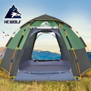 帐篷户外3-4人全自动防暴雨2人双人加厚防雨露营装备野外野营情侣    299元