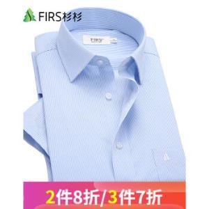 杉杉短袖衬衫男夏季薄款中年商务男装免烫寸衫格子条纹休闲半袖白衬衣FE3648341 88元(需用券)