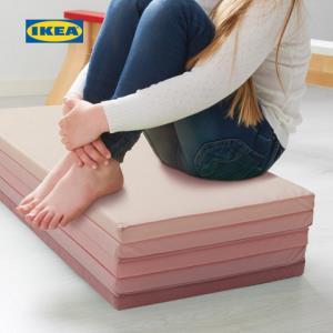 IKEA宜家可折叠健身垫 149元包邮
