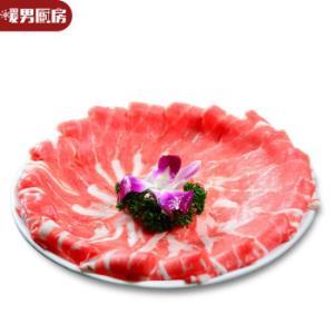 暖男厨房火锅食材原切牛肉片肥牛卷800g+凑单品 79元(需用券)