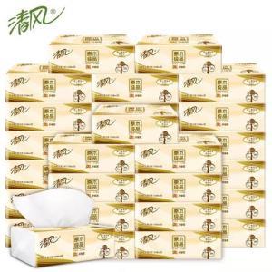清风原木纯品抽纸整箱30包纸巾家用餐巾纸家庭厕所纸巾实惠装*2件 84.85元(合42.43元/件)
