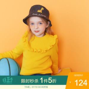 安奈儿童装女童冬季新款荷叶边中领毛衣浆果黄140cm 124元