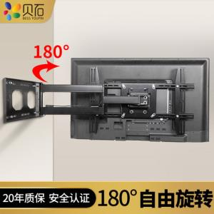 通用电视挂架伸缩旋转90度折叠电视支架万能壁挂小米索尼创维TCL 65元(需用券)