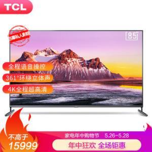 TCL85X6C85英寸液晶电视机4k超高清全面屏人工智能家庭巨幕私人影院线下同款 15999元