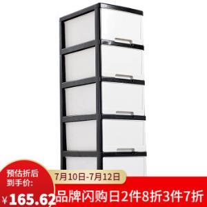 百露收纳箱塑料衣服置物柜透明整理箱办公室储物抽屉式多层收纳柜五层(白色抽)*3件 496.86元(合165.62元/件)