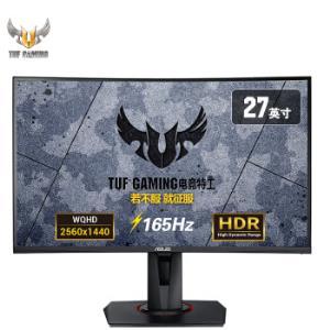 ASUS华硕VG27WQ27英寸曲面电竞显示器(2K、1500R、165Hz) 2199元