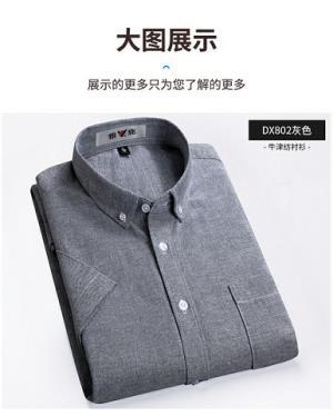 雅鹿牛津纺衬衫 39.9元(需用券)