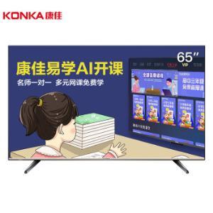 KONKA康佳LED65D665英寸4K液晶电视 1999元(需用券)