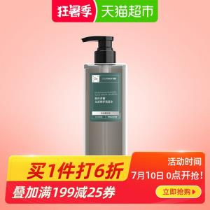 法国技术Littletouch氨基酸辣薄荷控油蓬松洗发水无硅油去屑止痒*2件 65.8元(需用券,合32.9元/件)
