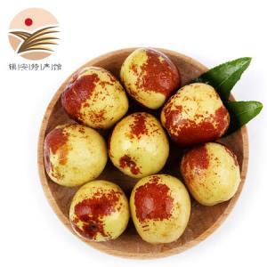 山东特产新鲜沾化脆冬枣1kg时令生鲜水果脆甜青枣非大荔冬枣2.5kg 24.9元