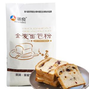 新良全麦面包粉高筋面粉烘焙*2件 12.7元(合6.35元/件)