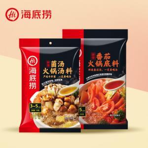 海底捞火锅菌汤蘑菇底料番茄锅底经典不辣口味多用煮面煲汤2包 25.8元