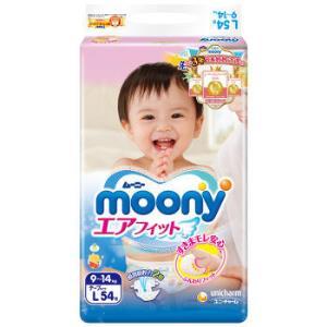 moony尤妮佳婴儿纸尿裤L54片*2件+凑单品    117.83元(合58.92元/件)