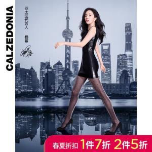 CALZEDONIA杨幂同款50D波点黑丝闪片莱卡连裤袜MODC16424633*2件    129元(合64.5元/件)