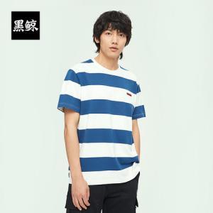黑鲸HLAJEANS条纹撞色短袖T恤男2020夏季新品蓝白条纹短t*2件    186元(合93元/件)