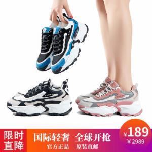 法国宝丽芙鲸鱼鞋李宇春同款夏季新款运动网面老爹鞋女单鞋深海蓝37 189元
