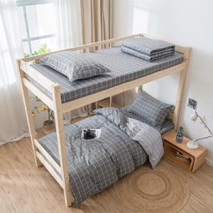 学生宿舍床上三件套全棉纯棉被套0.9m1.2米床单人寝室床品    79元