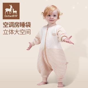 欧孕婴儿宝宝睡袋春秋纯棉薄款薄棉儿童分腿防踢被四季通用式夏季*2件    119元(合59.5元/件)