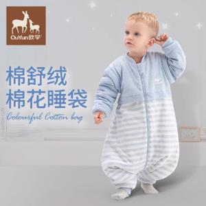 欧孕婴儿分腿睡袋宝宝纯棉花秋冬睡袋儿童防踢被子*2件 159元(合79.5元/件)