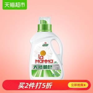 妈妈壹选无添加天然植皂皂液1kg倍柔洗衣液洗护合一威露士*2件    29.9元(合14.95元/件)