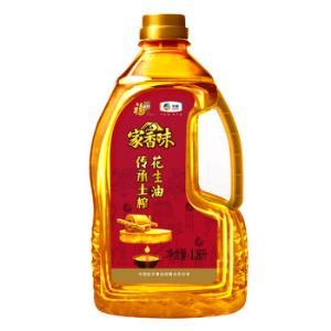 福临门食用油家香味传承土榨压榨一级花生油1.8L中粮出品*5件 134.65元(需用券,合26.93元/件)