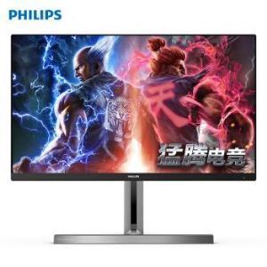 PHILIPS飞利浦272M1RZ27英寸IPS电竞显示器(165Hz、1ms)    1699元