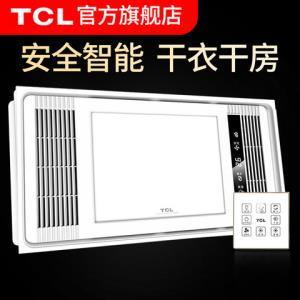 TCL卫生间浴霸风暖5合一排气扇照明一体集成吊顶厕所灯带浴霸变频    229元